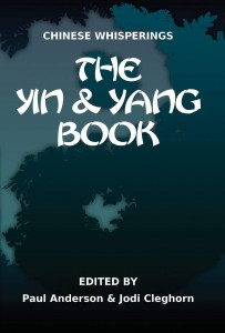 The Yin & Yang Book